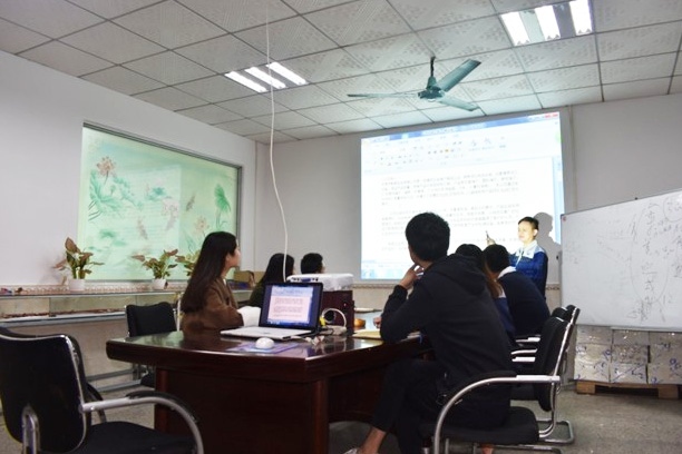 乾威易胜博app如何下载会议室